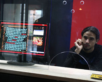 A ticket for the movies in Nablus (image from ALARAB Online)