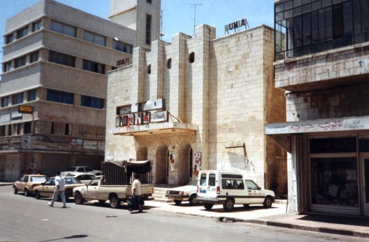 Cinema Dunia in Ramallah