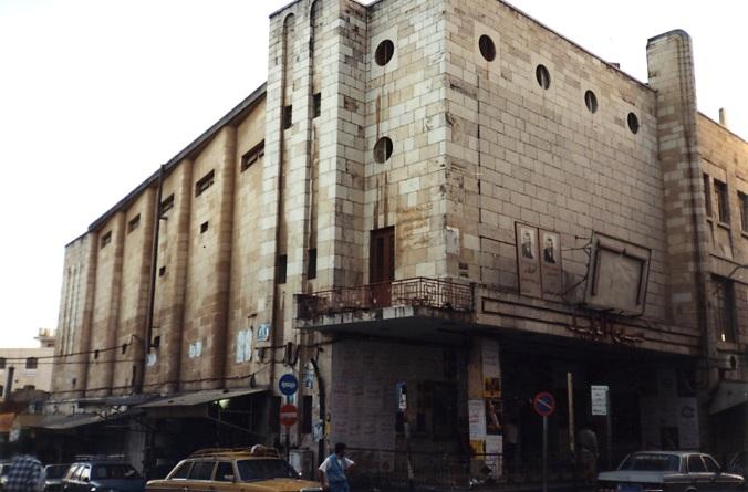 Cinema Walid, Ramallah