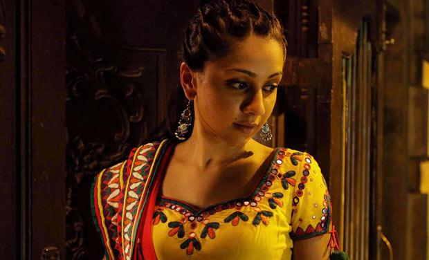 Amrita Puri as Vidya
