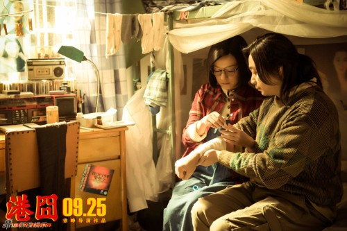 In the nostalgic flashback, Cai (Zhao Wei) tends to Xu