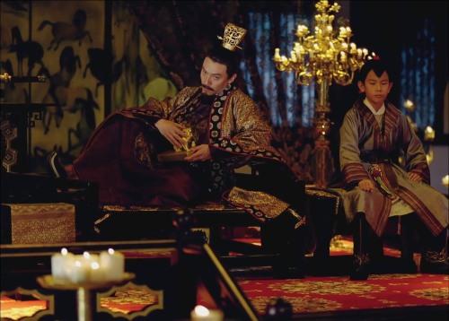 Tian in his chambers