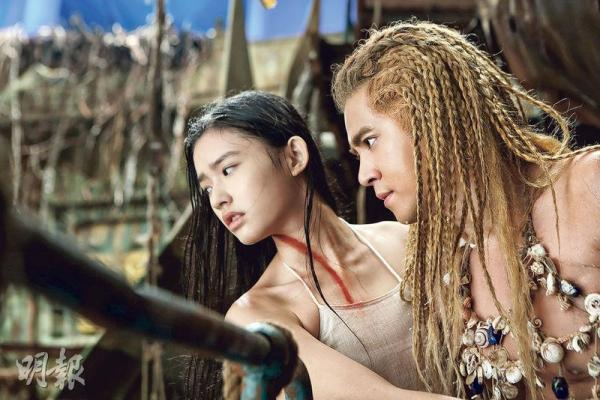 Lin Yun and Show Luo as Shan and her 'uncle'
